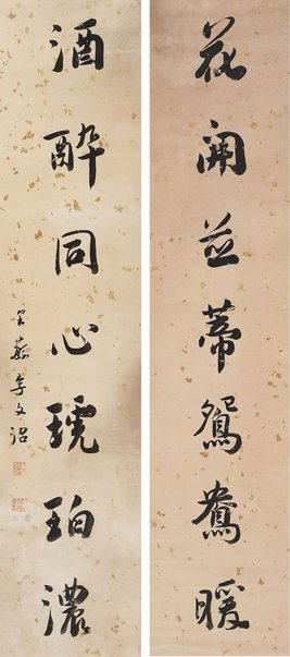 An image of Couplet by Li Wenzhao