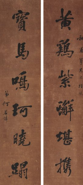 An image of Couplet by He Ruolin