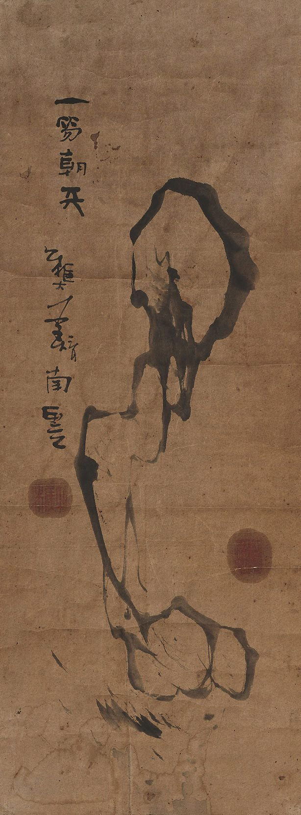 An image of [Zen painting of a rock]