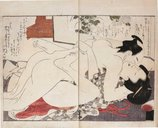 An image of Picture book: The laughing tippler vol.1 by Kitagawa UTAMARO