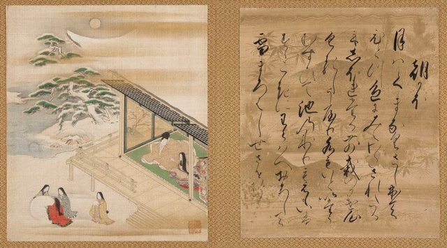 An image of Chapter 'Asagao' from 'The Tale of Genji' with accompanying calligraphy