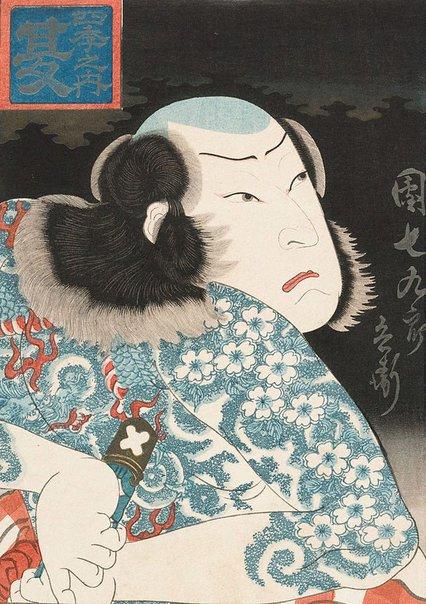 An image of Actor Nakamura Utaemon IV as Danshichi Kurobei by Hirosada Gosộtei