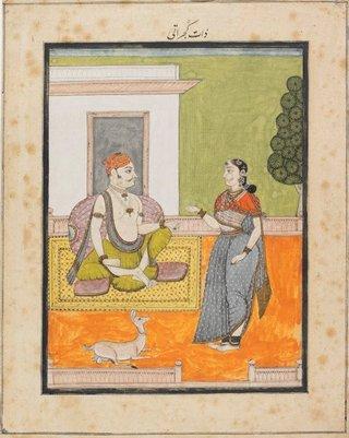 AGNSW collection Company school A Gujarati man circa 1770