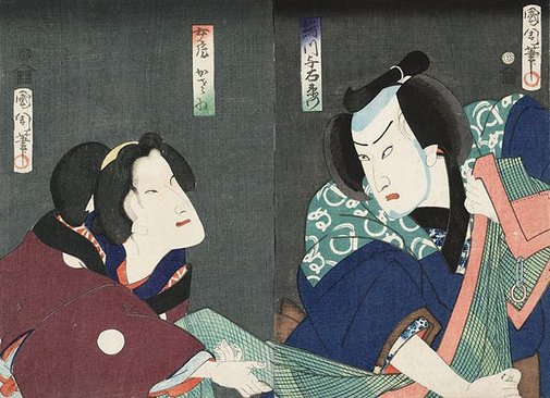 An image of Actors in the roles of Kinukawa Yoemon and his wife Kasane by Toyohara Kunichika