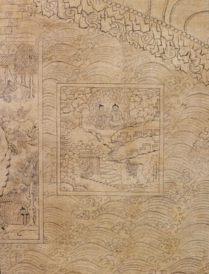 Alternate image of Cakravala, the Buddhist World System by