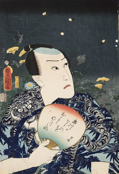 An image of [Actor holding a fan with autumn grasses and fireflies in the background] by Utagawa Kunisada/Toyokuni III