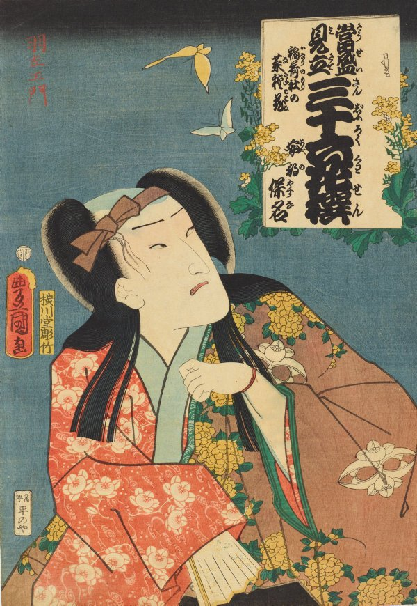 An image of The actor Ichimura Kakitsu IV as Abe no Yasuna: rape blossoms at Inari wood (Inari no mori natane no hana Abe no Yasuna)