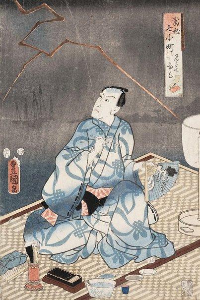An image of Contemporary seven Komachis: mitate 'praying for rain' by Utagawa Kunisada/Toyokuni III