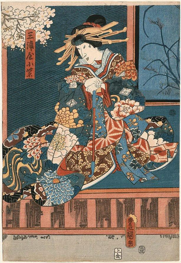 An image of [Kabuki actor in the role of courtesan Komurasaki of Miura-ya]
