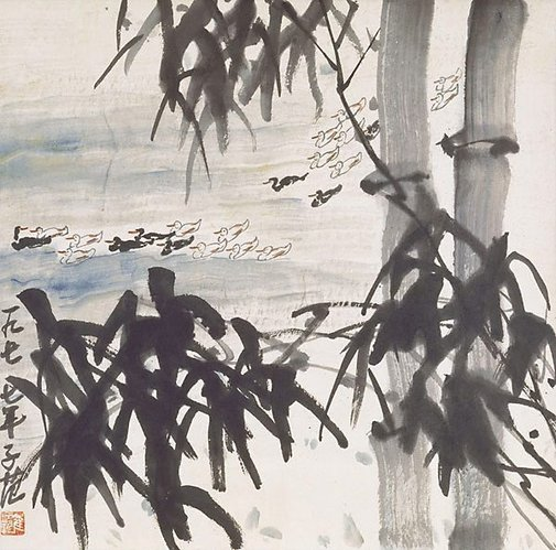 An image of Ducks and bamboo by Cui Zifan