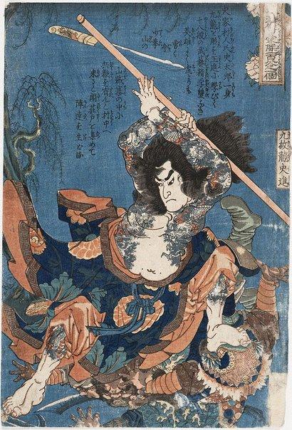 An image of One hundred and eight Strong men of Suikoden: Kyûmonryû Shishin by Utagawa Kuniyoshi
