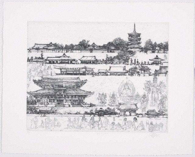 An image of Toji Kyoto