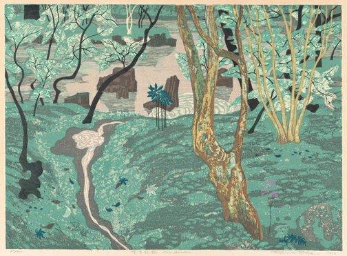 An image of Moss Garden by Kitaoka Fumio