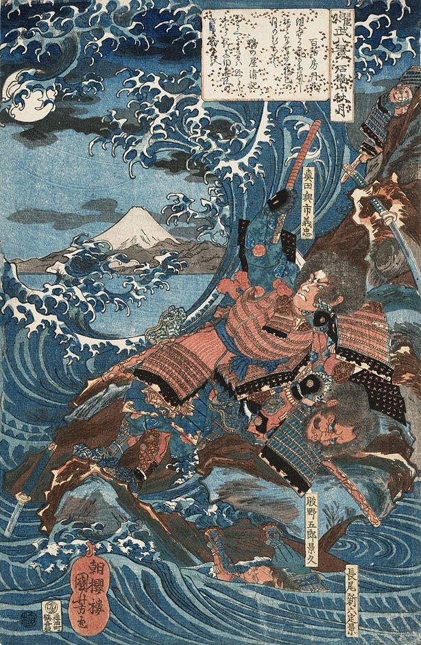 An image of Eight scenes of shining bravery: autumn moon at Ishibashi-yana