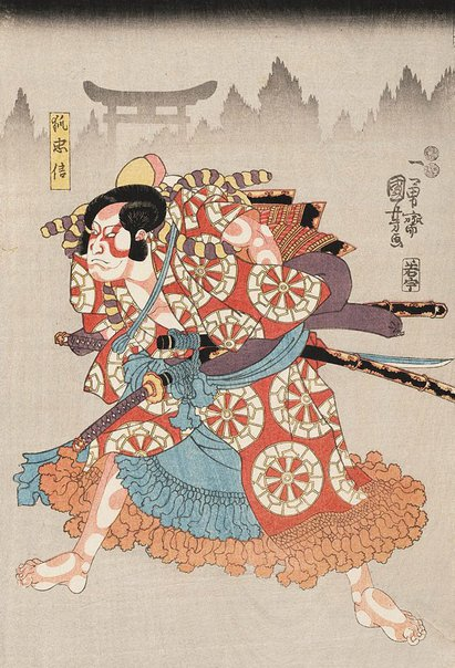 An image of [Actor in the role of Fox Tadanobu] by Utagawa Kuniyoshi