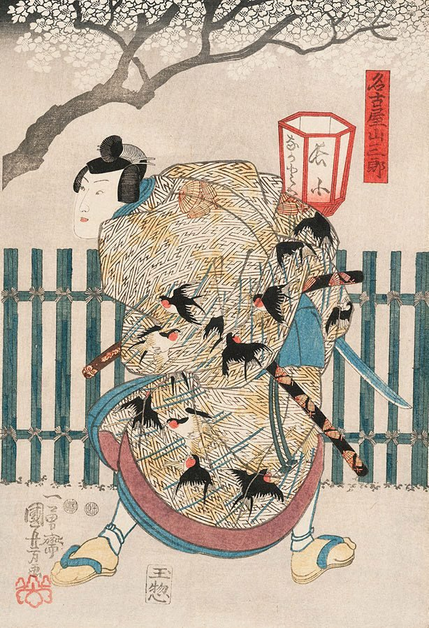 An image of [Samurai in coat with swallow design]