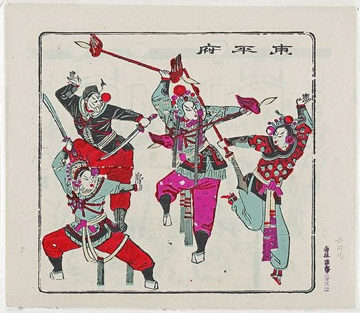 An image of Scene from the opera 'Dongping Prefecture' ('Dongping fu') by Unknown