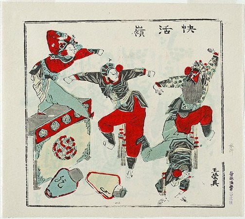 An image of Scene from the opera 'Joyful Grove' ('Kuaihuo lin') by Unknown