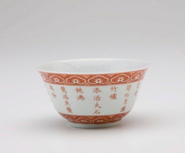 An image of Tea bowl