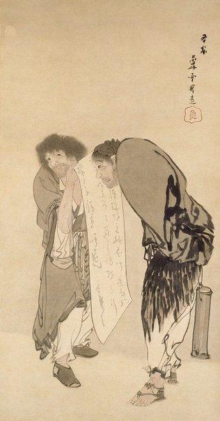An image of Kanzan and Jittoku by Nagasawa ROSETSU