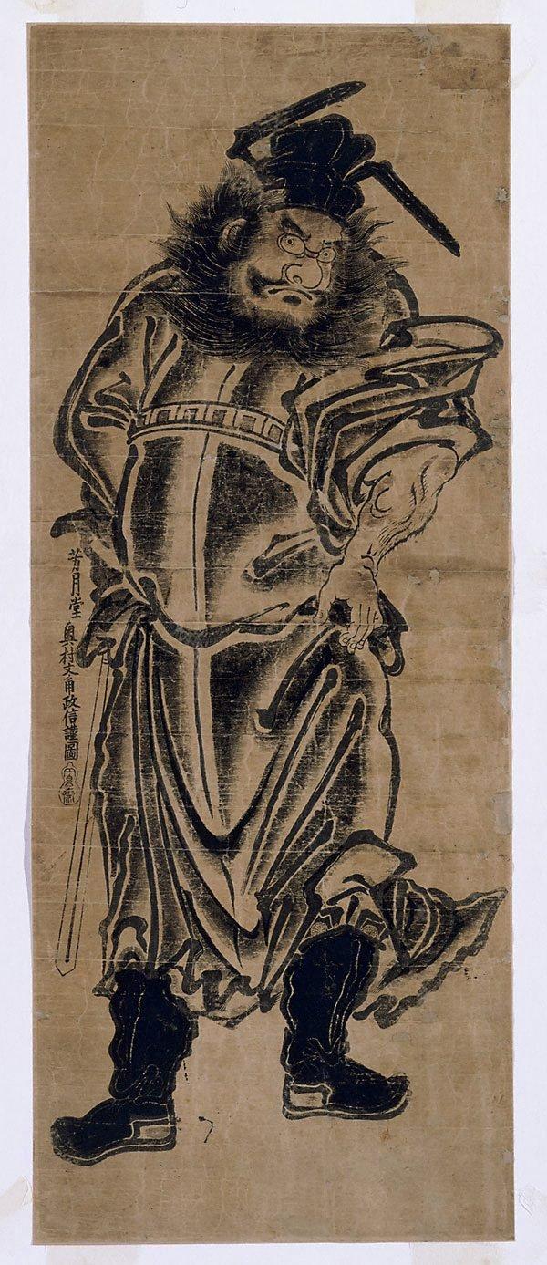 An image of Shôki the demon queller