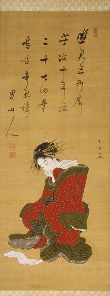 An image of Portrait of a beautiful woman (Bijin) by Katsukawa SHUN'EI