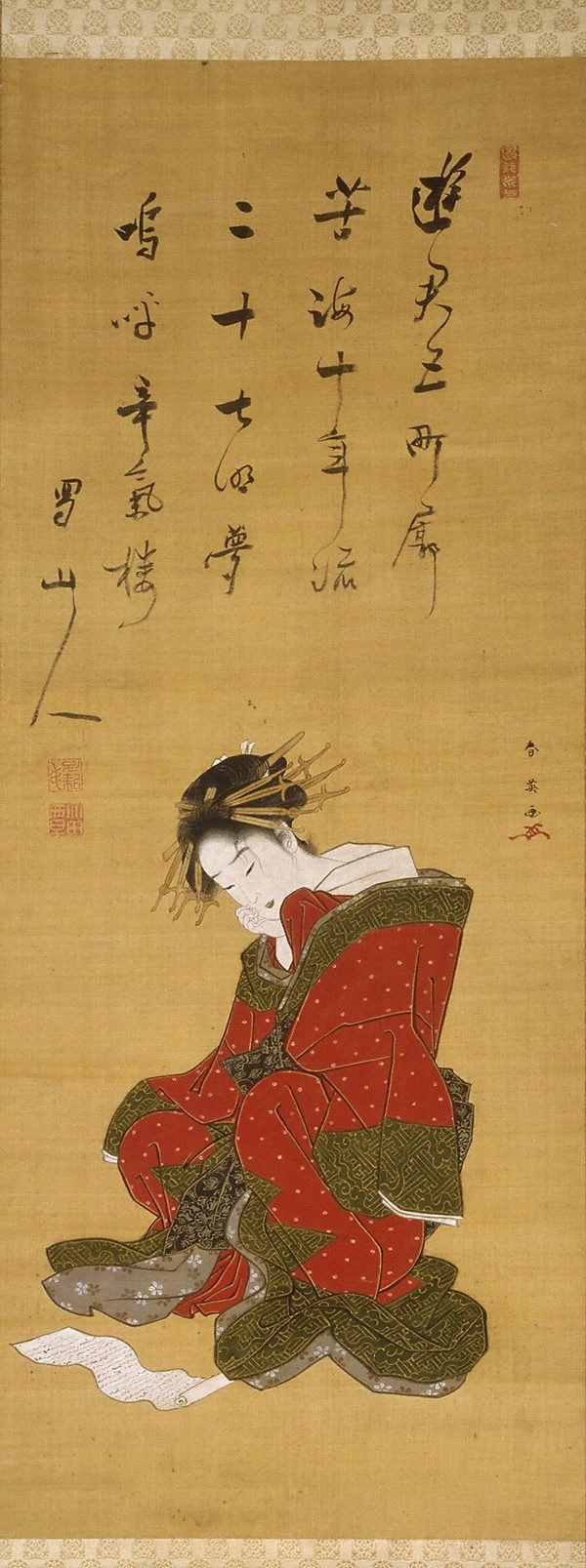 An image of Portrait of a beautiful woman (Bijin)