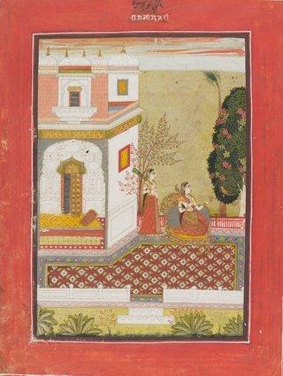 AGNSW collection Gujari Ragini circa 1750