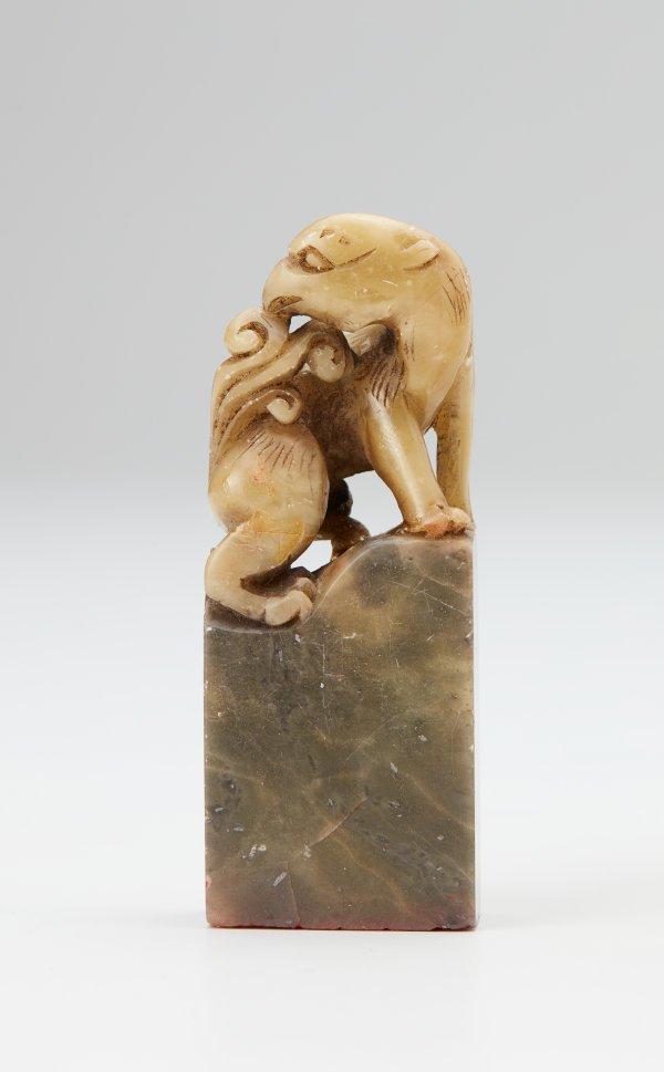 An image of Rectangular Qingtian stone seal with animal finial