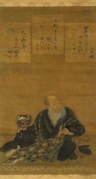An image of (Portrait of poet lio Sōgi) by