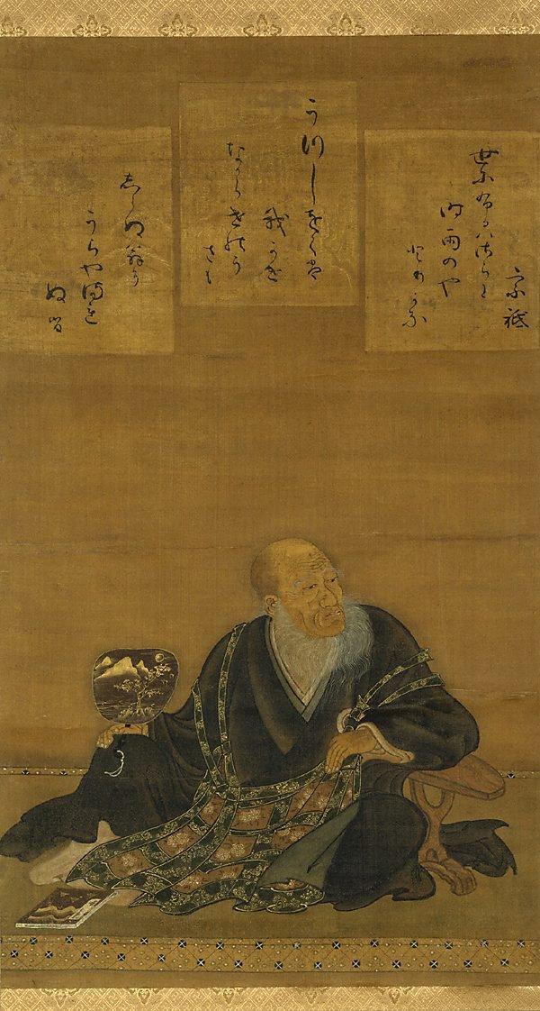 An image of (Portrait of poet lio Sōgi)