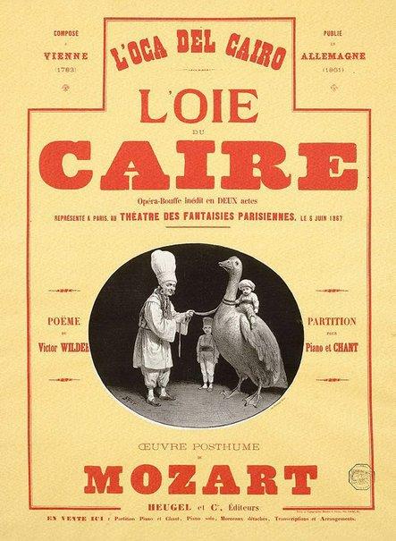 An image of L'Oie du Caire by Louis Morel-Retz