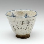 Alternate image of Teabowl (chawan) by possibly Issō or Kuroda Kōryō (1823-1895)