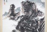 Alternate image of Summer mountain by Huang Binhong