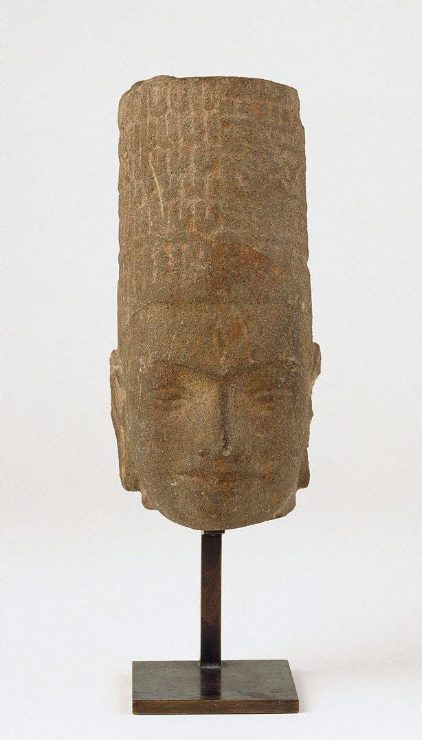 An image of Head of Harihara