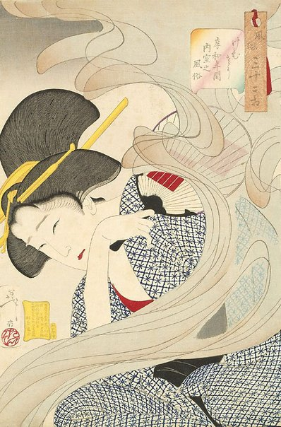 An image of Looking smoky - appearances of the housewife of the Kyôwa era by Tsukioka Yoshitoshi
