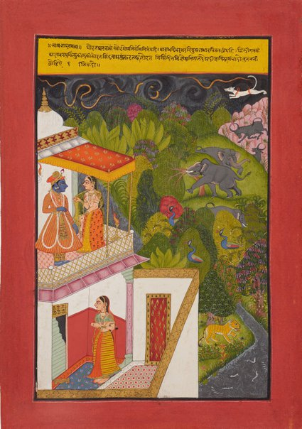 An image of The month of Bhadon by