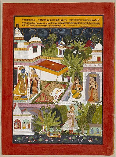 An image of The month of Ashadha (June-July)