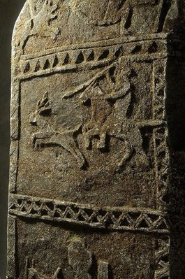 Alternate image of 'Penji' memorial grave marker by