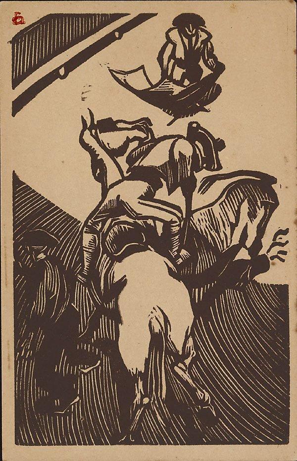 An image of Bullfight