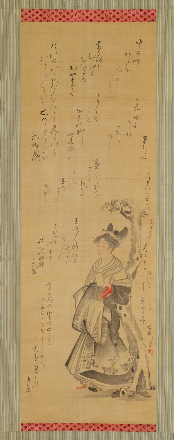 An image of Courtesan standing beneath a tree