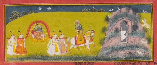 An image of A princely procession to visit a yogi by