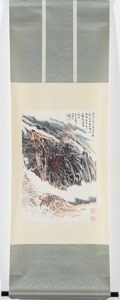 An image of Landscape by Lu  Yanshao
