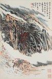 Alternate image of Landscape by Lu  Yanshao