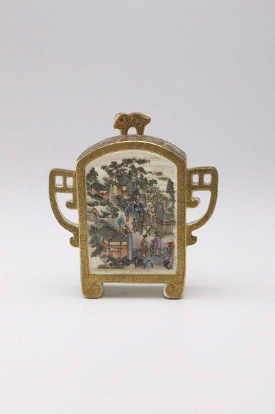 An image of Incense burner by SHÔZAN