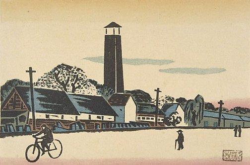An image of A View of Utsunomiya by Fukazawa Sakuichi