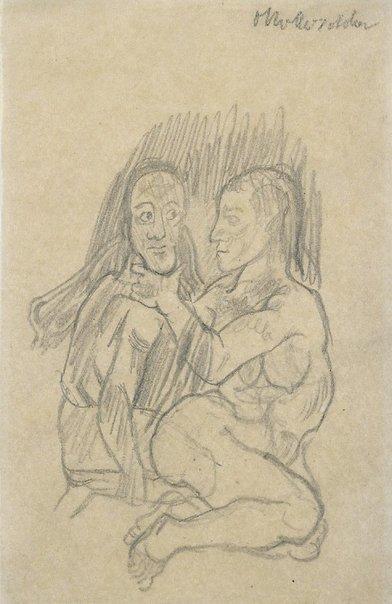 An image of Self portrait with Alma Mahler by Oskar Kokoschka