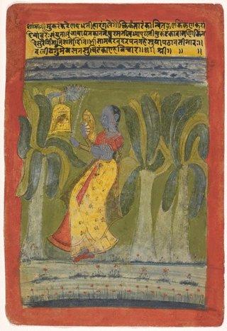 AGNSW collection Tanka Ragini circa 1700-1750