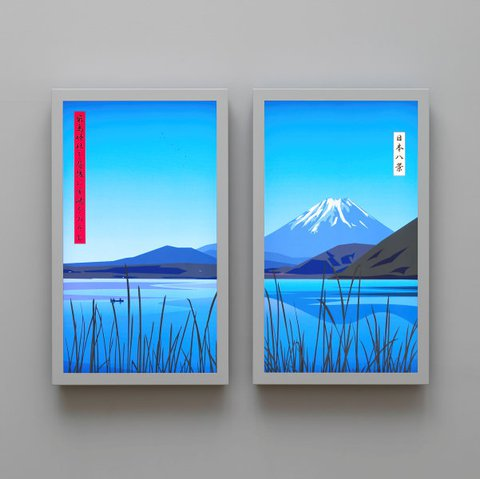 View of boats on lake Motosu below Mount Fuji from route 709, 2007 by Julian Opie