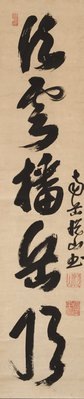Alternate image of Calligraphy couplet by Etsuzan Dōshū